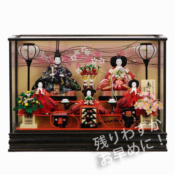 数量限定 雛人形 ひな人形 ケース飾り ケース入り 五人飾り 979 彩光 3035-111 衣裳着人形 桃の節句/ひな祭り/お雛様