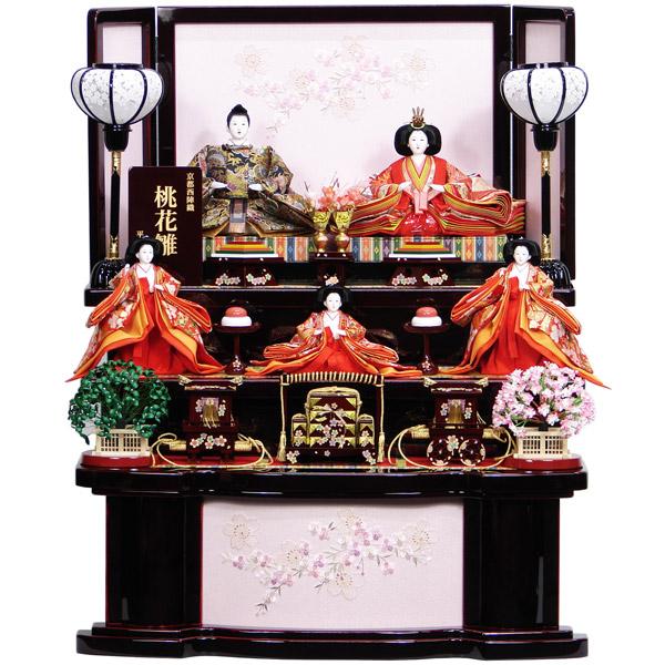 展示現品 雛人形 ひな人形 三段飾り 五人飾り 512 ワイン春慶祇園三段 衣裳着人形 桃の節句/ひな祭り/お雛様