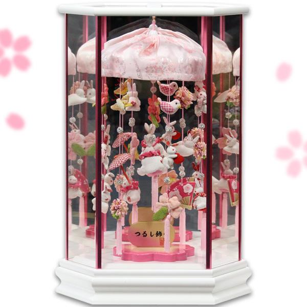 展示現品 雛人形 ひな人形 つるし飾り うさぎ人形 081S51 五月雨 吊るし飾り パールホワイト 衣裳着人形 桃の節句/ひな祭り/お雛様/ピンク/桃色