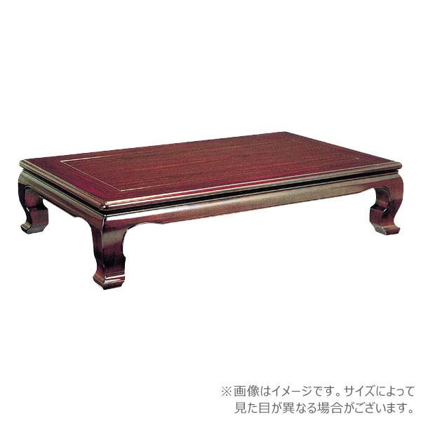 国産座卓 長方形サイズ 長方形座卓 【黄丹 おうに 120】 テーブル リビングテーブル 日本製 【送料無料】