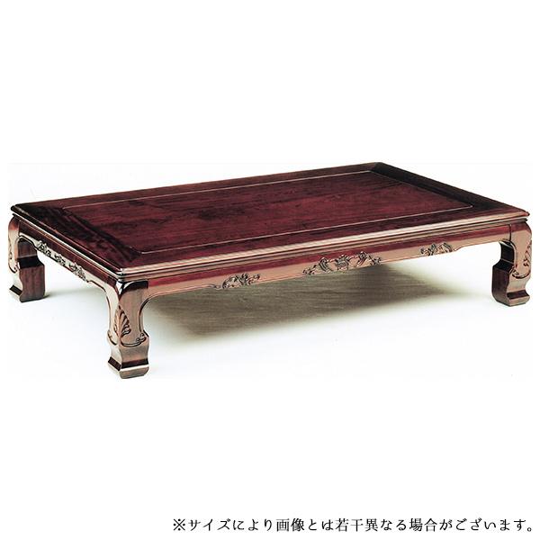 座卓 テーブル おしゃれ リビングテーブル 和風 長方形 (春香 120)