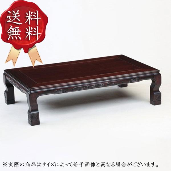 座卓 長方形サイズ 長方形座卓 【佐渡 180】 テーブル リビングテーブル 【送料無料】