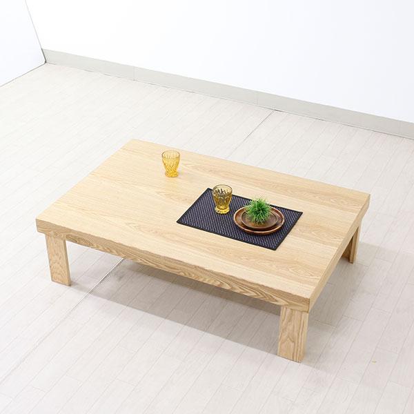【数量限定】 座卓 長方形 120cm幅 【葉月 120】 テーブル リビングテーブル センターテーブル 和室 【送料無料】