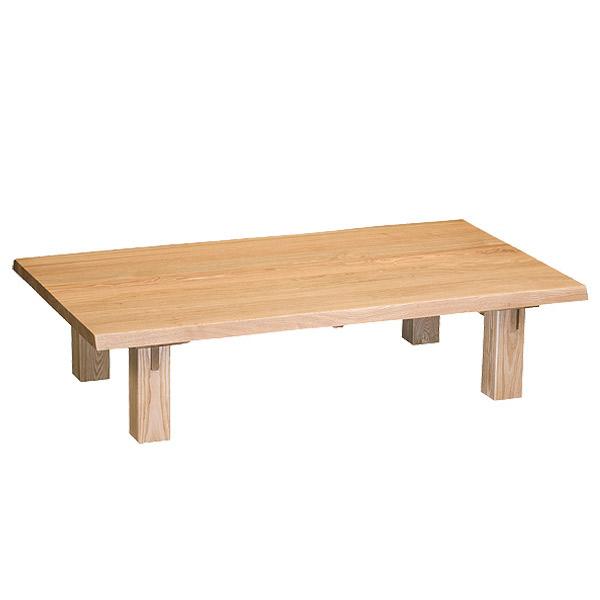 【エブリーロータイプ 180 ネジ止め】幅180 リビングテーブル 木製 座卓 和風 長方形座卓 ネジ止め