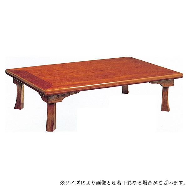 座卓 テーブル おしゃれ リビングテーブル 和風 長方形 (綾部 120)