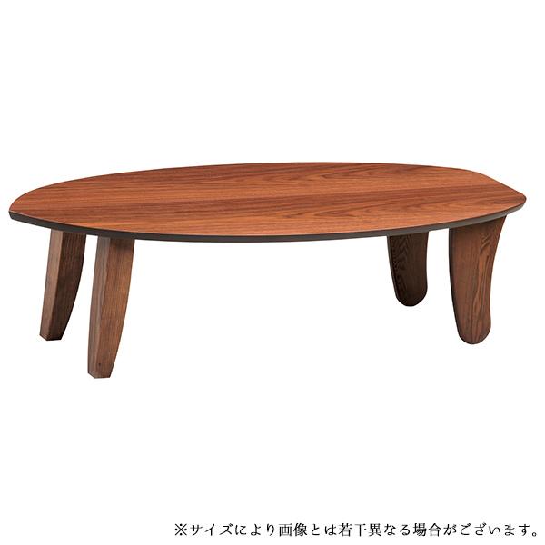 座卓 テーブル おしゃれ リビングテーブル 和風 楕円形 (サーフ・ウォールナット)