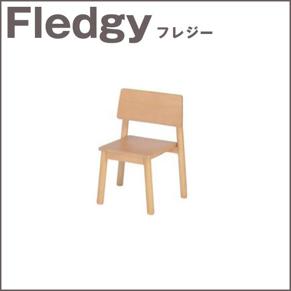 キッズチェア 木製 学習椅子 学習チェア 【Fledgy フレジー キッズチェアF270】 大和屋/yamatoya/chair/北欧/いす/イス