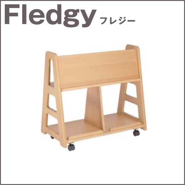 ブックワゴン 書類収納 【Fledgy フレジー ブックワゴンS】 本棚/収納家具/yamatoya/大和屋