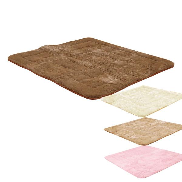 【限定1個】 特別価格 こたつ布団 敷き布団のみ ふっくら敷き フィリップ 190×190