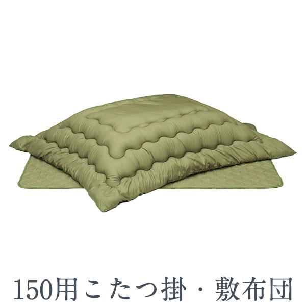 こたつ布団 掛敷セット 長方形 (UKL-No.118 150用)