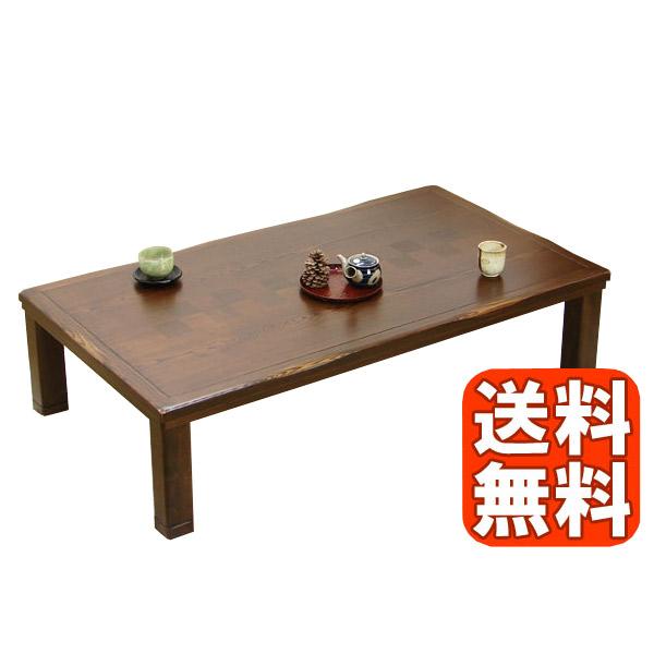 こたつ 長方形 国産 継脚付き 家具調コタツ【和久 -かずひさ- 120サイズ】