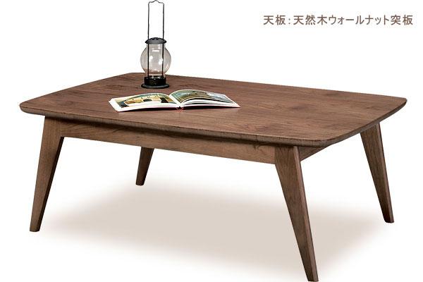 こたつ 家具調コタツ 【シープ】【105サイズ】 105×75 ダイニング テーブル