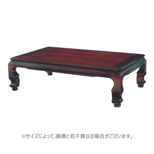 国産 120 こたつ 家具調 長方形 120cm 紫丹 【南部120】