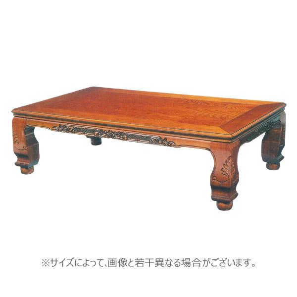 国産 150 こたつ 長方形 家具調 150cm 欅 串本150 非売品 SBおゆうぎ会 ご挨拶
