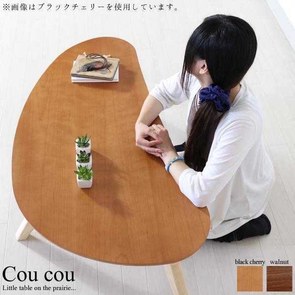 こたつテーブル おしゃれな 120 北欧 モダンデザイン takatatsu 高級感 コタツ かわいい デザイナーズ こたつ本体 国産 日本製 タカタツ デザインこたつ Coucou ククー 120 ウォールナット/ブラックチェリー