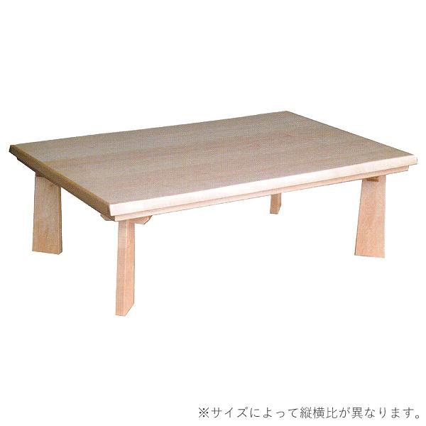 国産 こたつ 長方形 120×75 【カリム 120】 コタツ/炬燵/シンプル/日本製