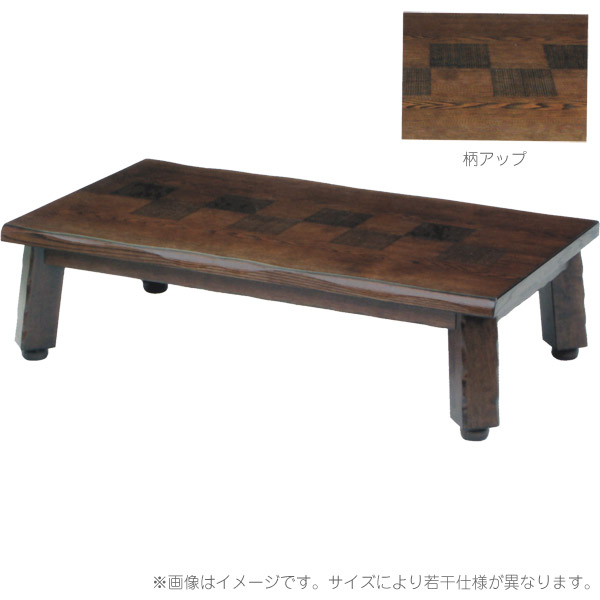 国産 こたつ テーブル 135サイズ 【秀月】 和風 おしゃれな デザイン コタツ/炬燵