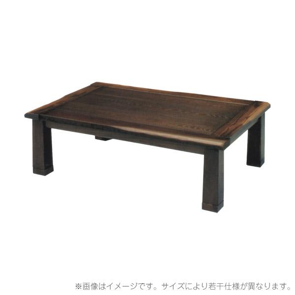 国産 こたつ テーブル 120サイズ 【ベロニカ】 和風 おしゃれな デザイン コタツ/炬燵