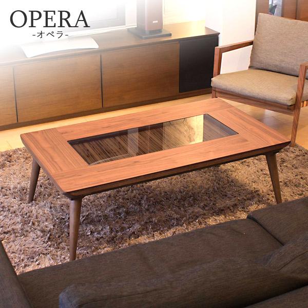 こたつ 長方形 おしゃれな フラットヒーター 省エネ 120×70 こたつ テーブル こたつ 本体 リビングテーブル 【OPERA120 オペラ120 OW-005 120サイズ】 コタツ 炬燵