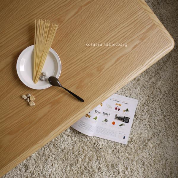 こたつ 長方形こたつ こたつテーブル 120×80 家具調こたつ おしゃれ こたつ本体 モダンデザイン 北欧 日本製 国産 かわいい リビング テーブル 可愛い 【BARG バーグ 120サイズ】 オールシーズン/コタツ/炬燵