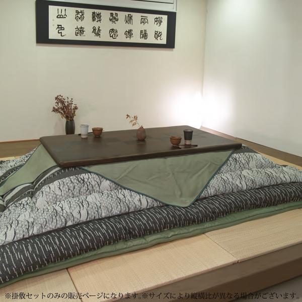 こたつ布団 長方形 厚掛け敷きセット KF-381 #40(105~120サイズ用) 暖か