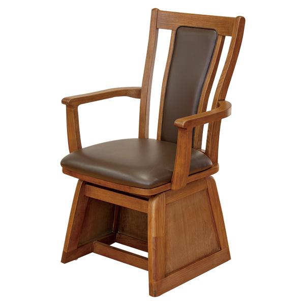 こたつチェア こたつ椅子 こたつ椅子 和風 (亜彩 こたついす (亜彩 こたつチェア こたつチェア), コロムビアファミリークラブ:fe0f1114 --- sunward.msk.ru