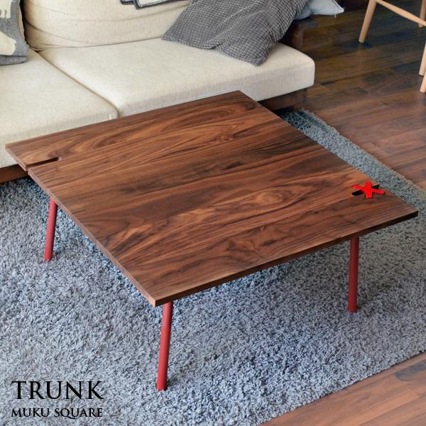 こたつテーブル 正方形 テーブル こたつ本体 おしゃれ 無垢材使用 家具調こたつ 高級感 リビングテーブル モダンデザイン デザイン 国産 Takatatsu & Co. TRUNK square トランク スクエア ウォールナット 85サイズ