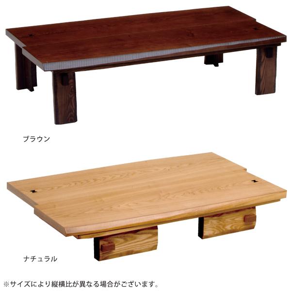 こたつテーブル 長方形 折れ脚 折りたたみ 家具調こたつ こたつ本体 リビングテーブル (佐賀 120)