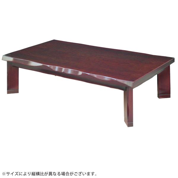 こたつテーブル 長方形 家具調こたつ こたつ本体 継脚付き 高さ調節 継ぎ足 継足 リビングテーブル (平安 120)
