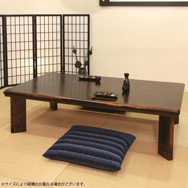 こたつテーブル 長方形 テーブル 家具調こたつ 120×80 無垢天板 天然木 おしゃれな 和風モダン 継脚 継ぎ足 こたつ本体 高さ調節 国産 日本製 (大河KR 120)