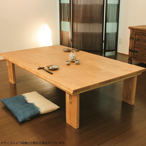 こたつテーブル 長方形 テーブル 家具調こたつ 120×80 天然木 無垢天板 おしゃれな 和風モダン 継脚 継ぎ足 こたつ本体 高さ調節 国産 日本製 (糸島KR 120)