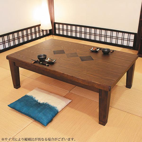 こたつテーブル 長方形 家具調こたつ タモ突板 テーブル 大型 おしゃれな 和風モダン 継脚 継ぎ足 こたつ本体 高さ調節 国産 日本製 (津山KR 150)