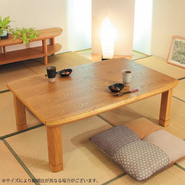 こたつテーブル 長方形 タモ突板 大型 家具調こたつ テーブル おしゃれな 和風モダン 継脚 継ぎ足 こたつ本体 高さ調節 国産 日本製 (湖月KR 150)