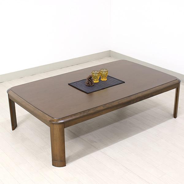 【数量限定】 こたつ 長方形タイプ 長方形コタツ 暖卓 150cm幅 【ライト150 】150サイズ コタツ 夏はリビングテーブルとしても使えます