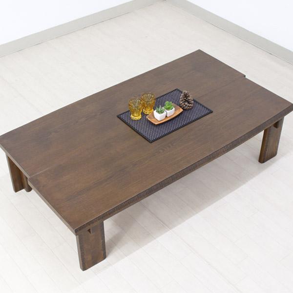 こたつテーブル 長方形 テーブル 【古流 150 O-034】 150cm幅 家具調こたつ コタツ リビングテーブル 炬燵 暖卓 数量限定