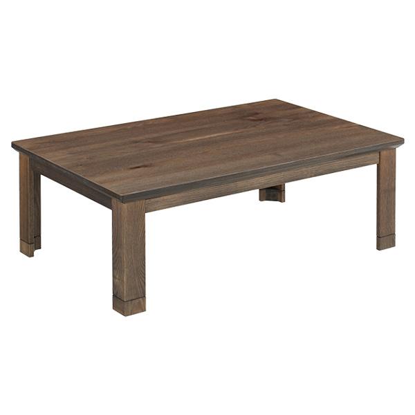 ロータイプこたつテーブル単品 (ひびき)120サイズ 長方形 こたつ本体 和 送料無料