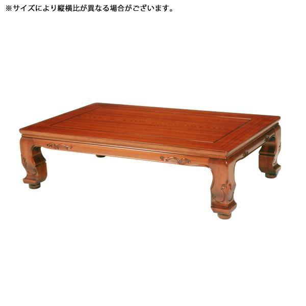 こたつ 長方形 こたつテーブル 国産 リビングテーブル 家具調こたつ 和風モダン おしゃれ 瀬戸内海EX 135