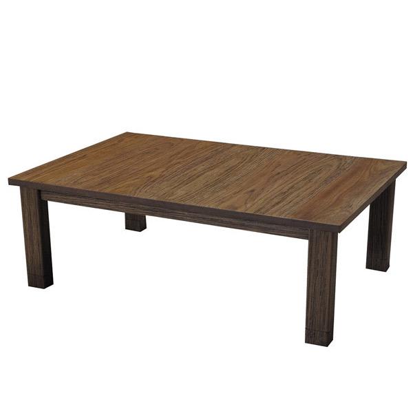 こたつ 長方形 こたつ本体 こたつテーブル 家具調こたつ 継ぎ足 継脚 炬燵 マットオーク 120