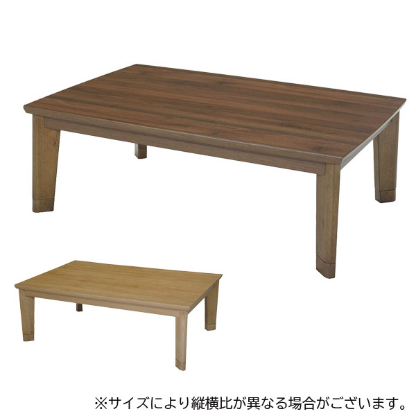 こたつ 長方形 こたつ本体 こたつテーブル 家具調こたつ 継ぎ足 継脚 炬燵 ダイナ2 105