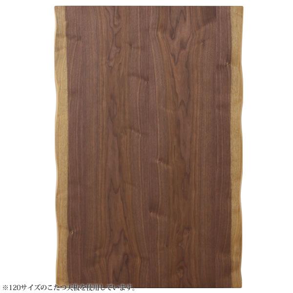こたつ天板 テーブル板 コタツ天板 長方形 皮付きウォールナット突板 150×85 おしゃれな こたつ板 国産 日本製 こたつ天板のみ