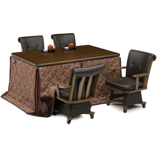 こたつ テーブル テーブル ハイタイプこたつセット (UKT-1504(タモ) 6点セット (UKT-1504+UKC-235+UKH-56)) 4人掛け 長方形 おしゃれ 4人掛け おしゃれ 送料無料, RAGTAG(ブランド古着のラグタグ):2204d156 --- officewill.xsrv.jp