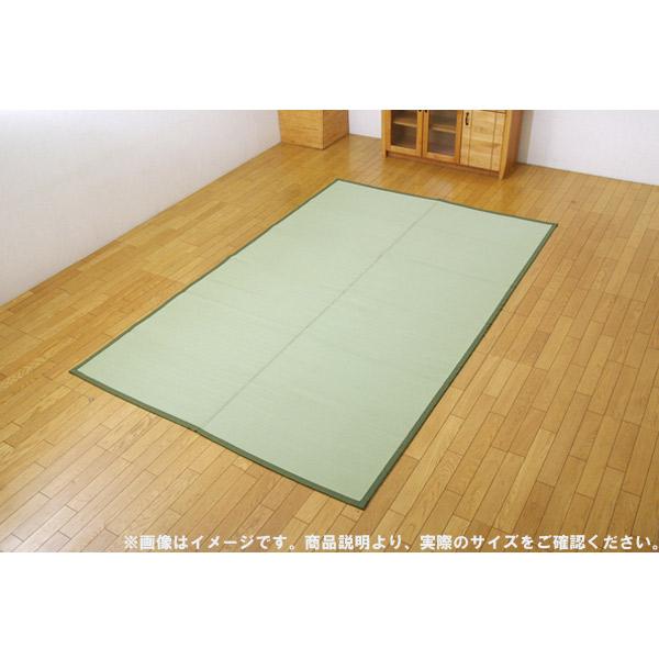 <title>ラグ 夏用 洗えるPPカーペット 五木 江戸間4.5畳 261×261cm 限定品</title>