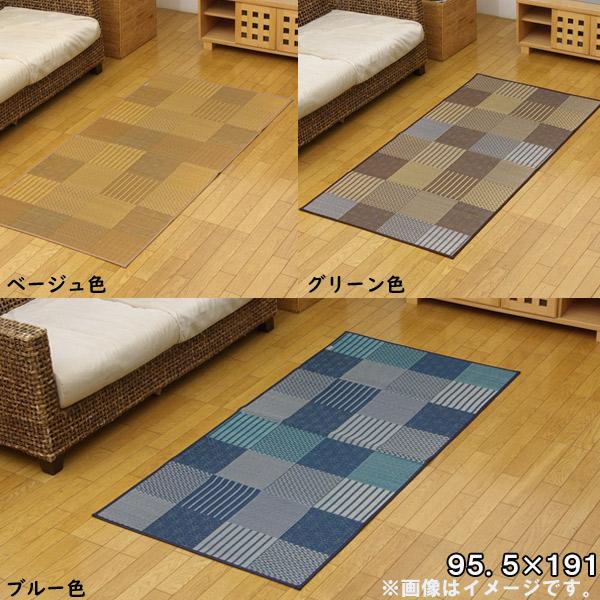 純国産 在庫処分 い草花ござカーペット 夏向け 涼しい 和室 京刺子 ブラウン 約95.5×191cm ブルー 本間1畳 ベージュ 高品質新品