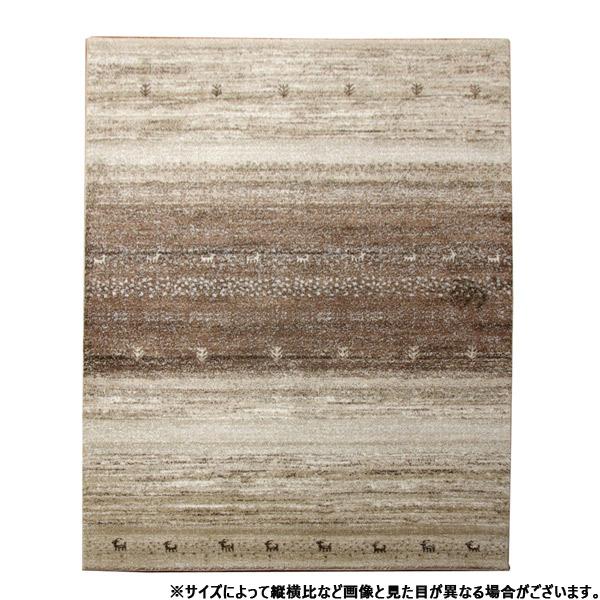 ラグ カーペット 【クスカ W240×D330】 抗菌防臭 消臭 絨毯 【送料無料】