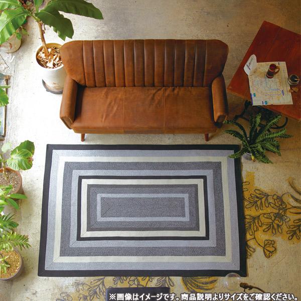 カーペット セール 購入 ラグ Durable デュラブル 約130×190cm 絨毯 敷き リビング 洋室
