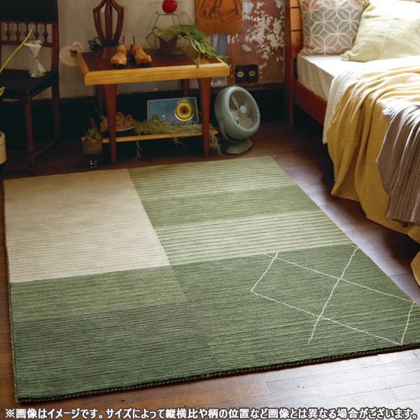 ラグ カーペット 【BEGA ベガ 約190×240cmサイズ】 絨毯 長方形 ホットカーペットカバー 【送料無料】