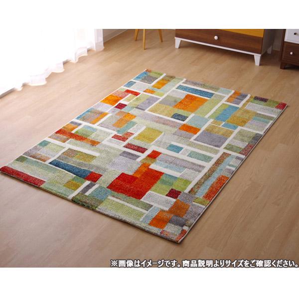 ラグ カーペット 【エデン W133×D190】 絨毯 抗菌防臭 消臭 【送料無料】