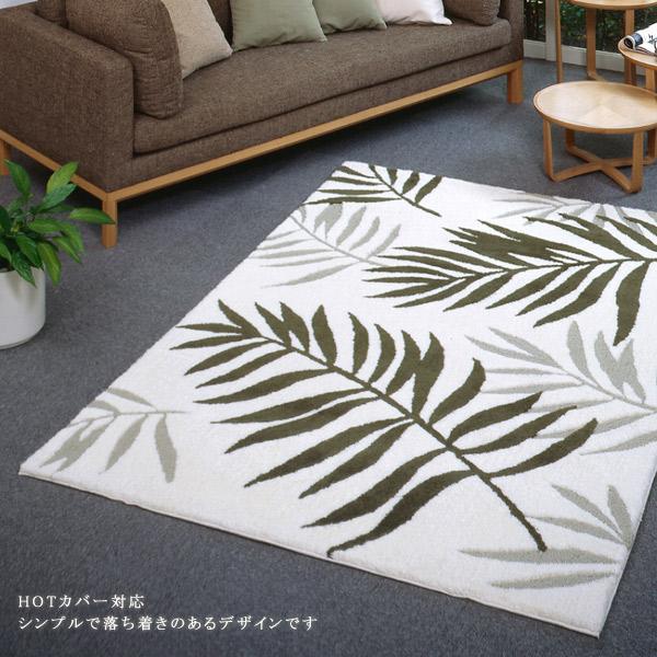 トミカチョウ カーペット ラグ 190×190 190×190【セリア】 MADE size IN Japan size Rug order rug 1406-990 Accent Rug collection, 中野市:fbe0fa9a --- paulogalvao.com