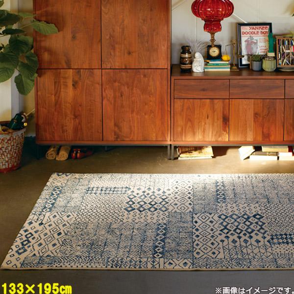 カーペット ラグ 【INFINITY インフィニティ 約133×195cm 32373-6257ブルー】 敷き/絨毯/リビング/洋室【送料無料】