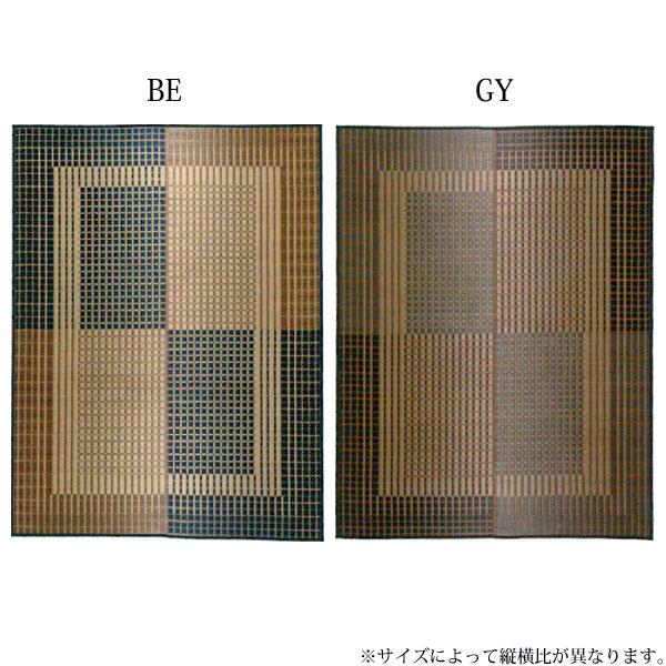 カーペット ラグ 【国産い草センターラグ 右京(うきょう) 191×250】 日本製